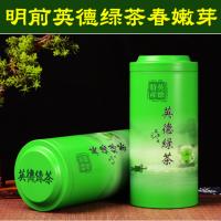 英德绿茶 英州一号 炒青嫩芽一斤 高山明前春芽绿茶