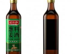 凭祥姜葱酒