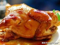 中国四大名鸡之首——道口烧鸡