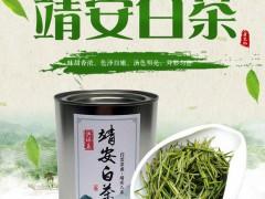 """江西前十,""""靖安白茶""""区域公共品牌将亮相央视新闻"""