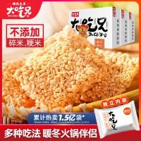 粮悦大吃兄糯米锅巴400gX3盒安徽特产休闲零食小吃农家锅巴