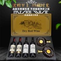 酷溪 春节送礼特惠红酒葡萄酒干红整箱XO套装6瓶礼盒装